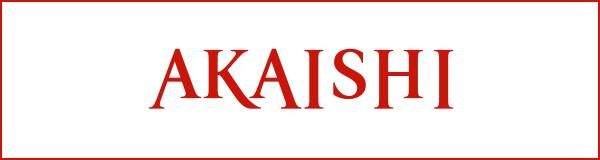 株式会社AKAISHI