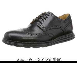 shoes02rev