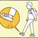 足裏痛対処法~旅先で足裏が痛くなったら~